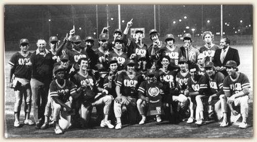 1982 UCR Baseball Team